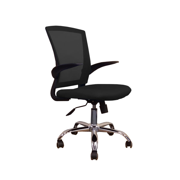 C43 Office Chair (Black)