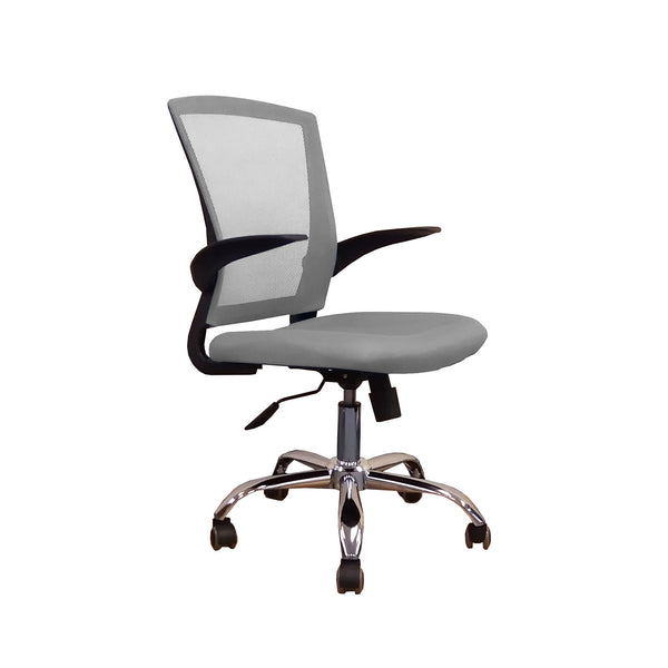 C43 Office Chair (Grey)
