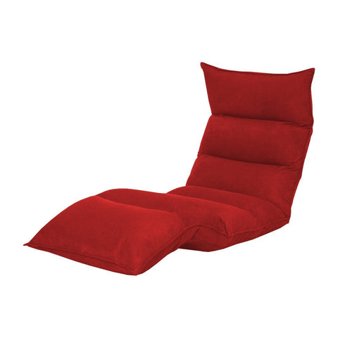 FS0502 Foldable Floor Chair with Leg Rest (Red)