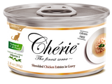 Chérie, Shredded Chicken Entrées in Gravy (Signature Gravy Series) - 24 cans/ctn