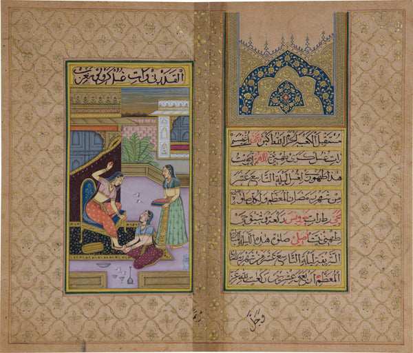 Miniature Painting of royal lady with two attendants, with calligraphy borders
