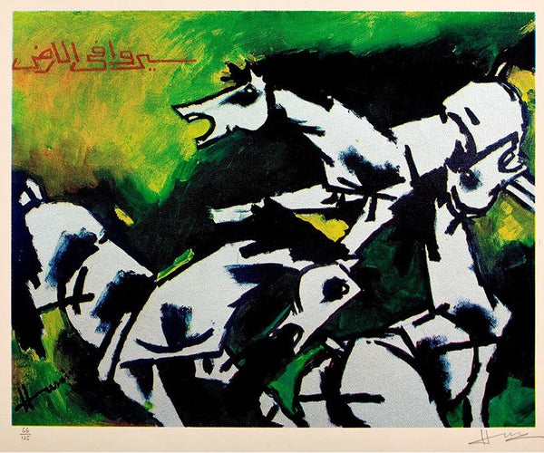Signed Limited Edition Print of 'Horses' by Indian Artist M.F. Husain