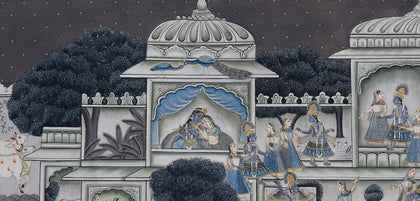 Radha Krishna Celebration