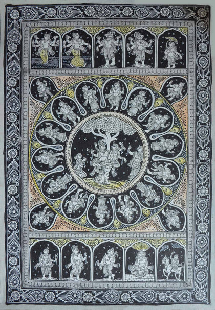 Pattachitra - Untitled PC11