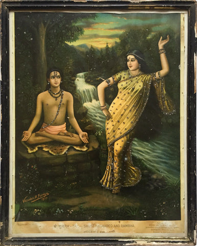 Shri Shukhadeo & Rambha,[product_collection],Indian Arts Palace (AB),Vasudeo Pandya - Artisera