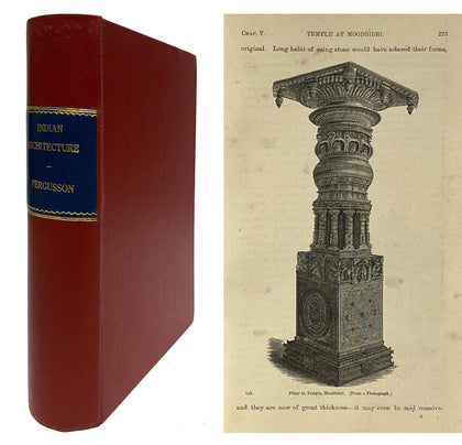 History of Indian and Eastern Architecture; 1876, First Ed.