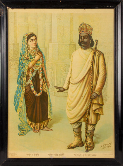 Arjuna and Urvasee (Urvashi)