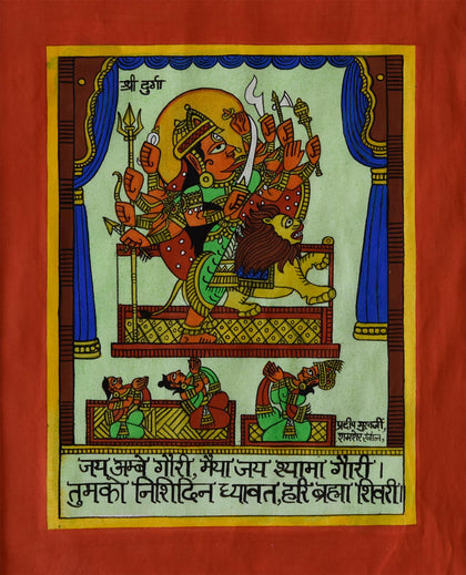 Phad 13 - Shree Durga