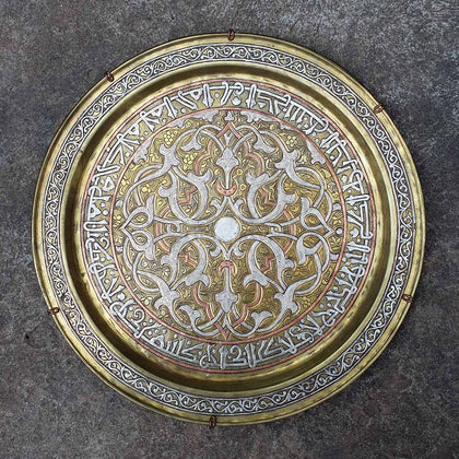 Egyptian Mamluk Revival Thali - 01