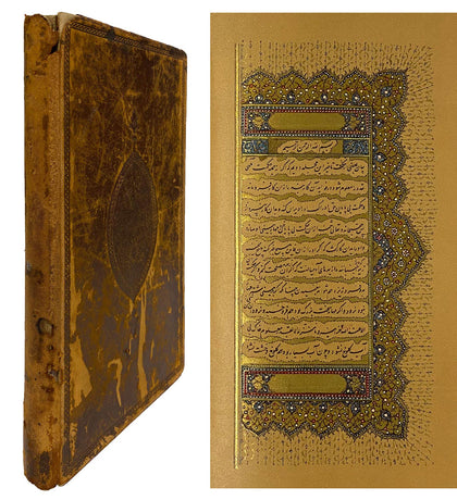 The Mathnawi of Jalal-Ud-Din-Rumi; 1933
