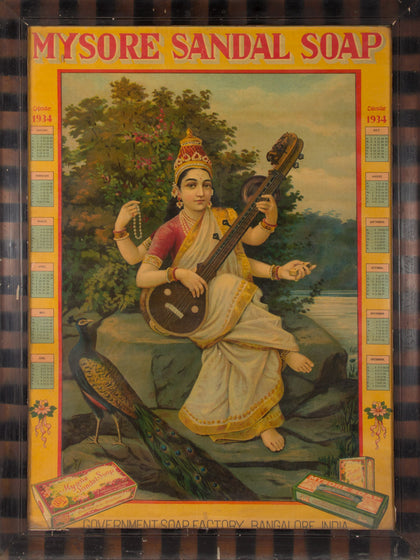 Saraswati and Lakshmi (Pair) 02
