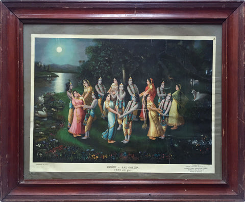 Rasleela,[product_collection],Indian Arts Palace (AB),Vasudeo Pandya - Artisera