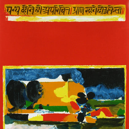 Panth,[product_collection],Archer Art Gallery,S.H. Raza - Artisera
