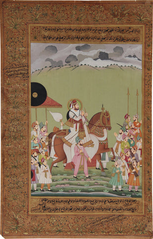 Emperor on Horseback in Procession,La Boutique, - Artisera