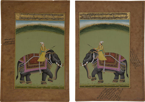 Royal Couple on Elephants (Set of 2),La Boutique, - Artisera