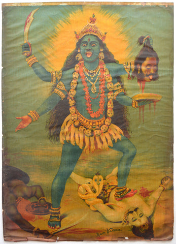 Mahakali,[product_collection],Archer Art Gallery,Raja Ravi Varma - Artisera