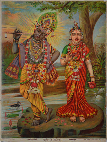 Murli Manohar Radhe Shyam,[product_collection],Archer Art Gallery,Raja Ravi Varma - Artisera