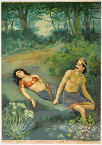 Nala Damyanti Vanvas,[product_collection],Archer Art Gallery,Raja Ravi Varma - Artisera