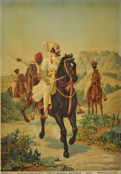 Shivaji Maharaj,[product_collection],Archer Art Gallery,Raja Ravi Varma - Artisera