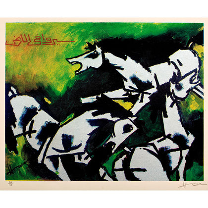 Horses - I,[product_collection],Vadehra Art Gallery Bookstore,M.F. Husain - Artisera