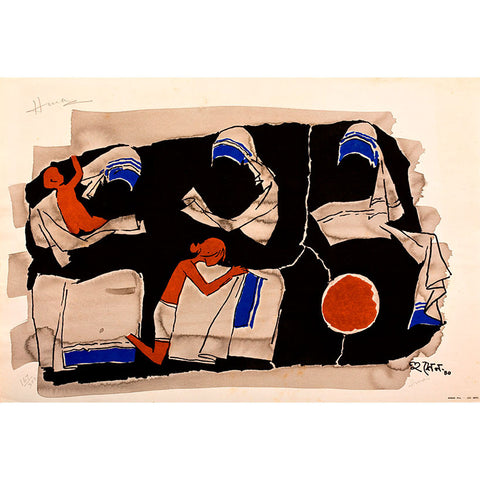 Mother Teresa - I,[product_collection],Vadehra Art Gallery Bookstore,M.F. Husain - Artisera