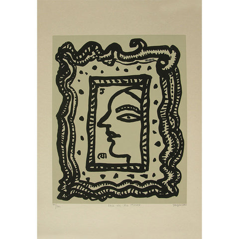 Face in the Mirror,[product_collection],Archer Art Gallery,Jogen Chowdhury - Artisera