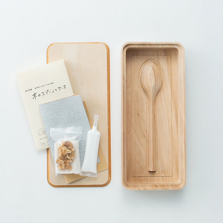 Ki-Ita - Wooden Spoon & Cutlery Case