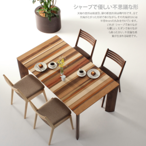 辻製作所 - Fuzoroi-mix Dinning Table