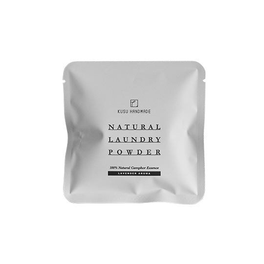 KUSU Handmade - Natural Laundry Powder