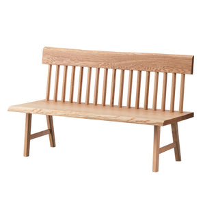 SHIRAKAWA Takumi Bench with Backrest No 11**
