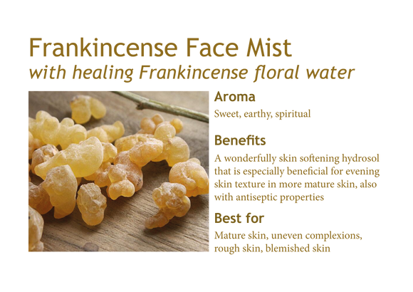 Frankincense and Lavender Facial Toner