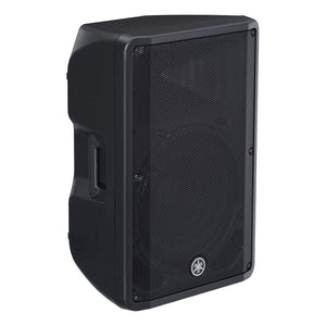 "Yamaha DBR15 15"" inch 2-Way PA Active Powered Speaker 086792992396 upright facing right"