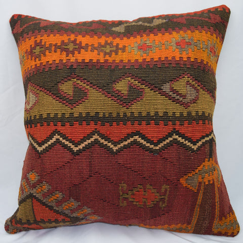 Sunshine Clay Kilim