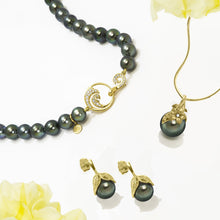 画像をギャラリービューアに読み込む, Tahitian Black Pearl Pendant with Diamonds in 14K Yellow Gold (11-12mm)