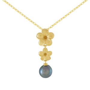 Plumeria Tahitian Black Pearl Pendant in 14K Yellow Gold (9-10mm) 006-14439