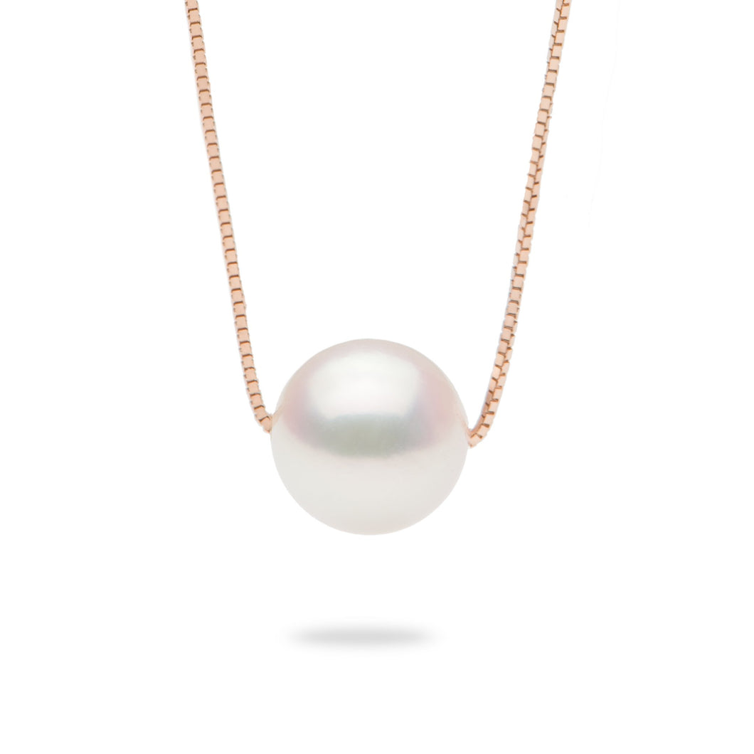 Akoya Pearl Necklace in 14K Rose Gold (8mm)