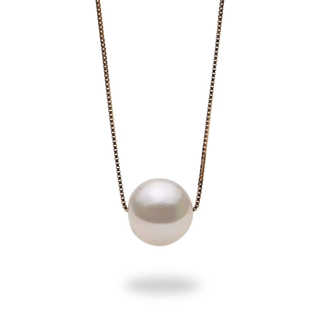 Akoya Pearl Necklace in 14K Rose Gold (8.5-9mm)