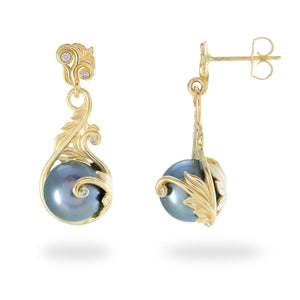 Living Heirloom Tahitian Black Pearl Earrings with Diamonds in 14K Yellow Gold  (9-10mm) 074-00682
