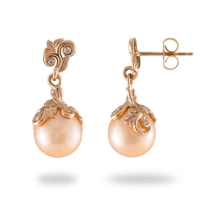 Hawaiian Heirloom Freshwater Pearl Earrings with Diamonds in 14K Rose Gold  (9-10mm)
