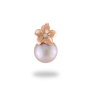 Lavender Freshwater Pearl Plumeria Pendant with Diamond in 14K Rose Gold (9-10mm)