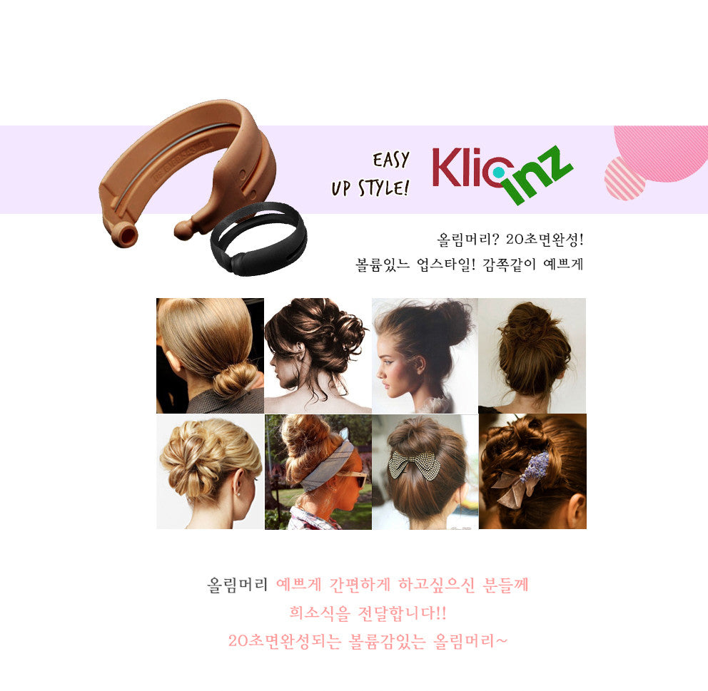 Klic-inz Bun Maker - Dancer's Wardrobe
