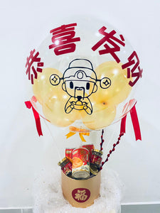 God Of Wealth Hot Air Balloon Hamper (HAM005) (HAB012)