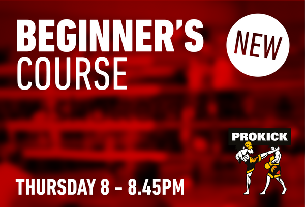 Newbeginner's course for kickboxing fitness starts - Tuesday 11th August @8pm