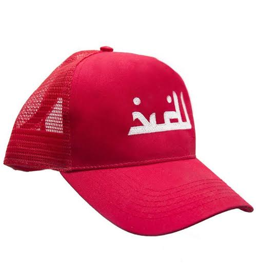 LIMITED EDITION RED TRUCKER