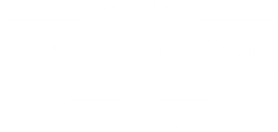 The Provision House