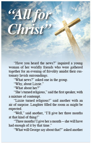 All For Christ (KJV) (Preview page 1)