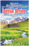 Spiritual Blessings (KJV) (Preview page 1)