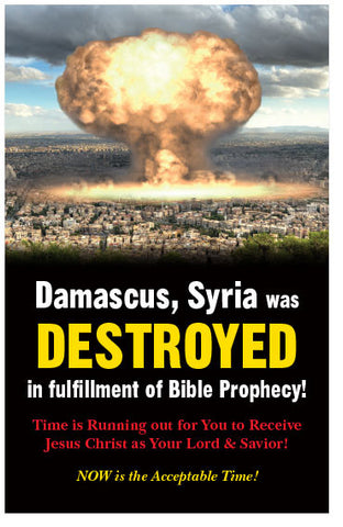 Damascus, Syria Was Destroyed (NIV) (Preview page 1)