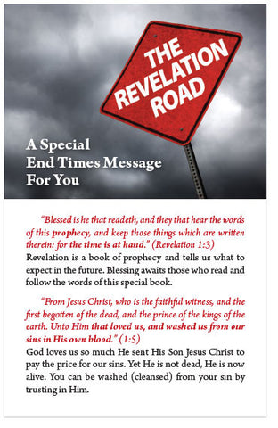 The Revelation Road (KJV) (Preview page 1)