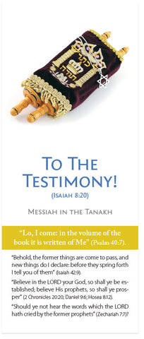 To The Testimony! (Isaiah 8:20) (KJV) (Preview page 1)